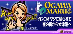 mami_blog.jpg