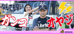 takamitsu_blog.jpg